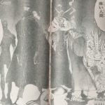 【約束のネバーランド】66話「禁じられた遊び①」確定感想&考察!