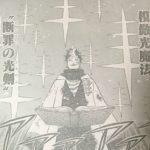 【ブラッククローバー】第137話「メレオレオナVS不実のライア」ネタバレ確定感想&考察!