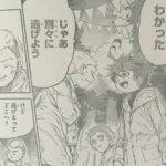【約束のネバーランド】67話「禁じられた遊び②」確定感想&考察!