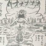 【ワンピース】888話海戦×追われる航路×ジェルマの動向!ネタバレ展開予想&考察!