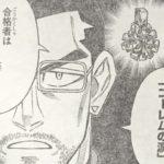 【ゴーレムハーツ】第7話「罠」ネタバレ確定感想&考察!