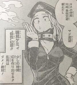 トガ ケミィ 【ヒロアカ】トガヒミコのケミィ姿が異常に可愛い!個性や初登場は何話?