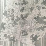 【鬼滅の刃】第93話「絶対あきらめない」ネタバレ確定感想&考察!