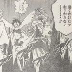 【ブラッククローバー】第142話「黄昏」ネタバレ確定感想&考察!