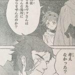 【約束のネバーランド】71話「真意」確定感想&考察!