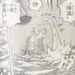 【ワンピース】味方もろともブチ込む海流&ブルックの凍結剣について盲点になっていたこと!