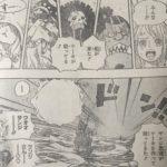 【ワンピース】892話「強敵認定」ネタバレ確定感想&考察!