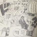 【ワンピース】サンジの求愛&メロリン力が劇的にアップしている件について!