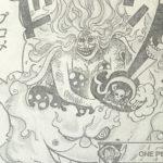 【ワンピース】891話脅迫×チャンス到来×翻弄する黒い雲!ネタバレ展開予想&考察!