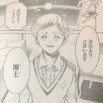 【約束のネバーランド】74話「特別な子」確定感想&考察!