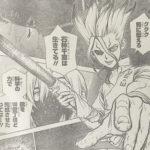 【ドクターストーン】第47話「SCIENCE VS.POWER」ネタバレ確定感想&考察!