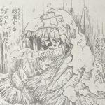 【鬼滅の刃】第97話「何度生まれ変わっても(後編)」ネタバレ確定感想&考察!
