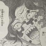 【鬼滅の刃】第96話「何度生まれ変わっても(前編)」ネタバレ確定感想&考察!