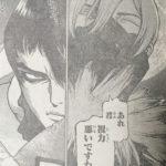 【ドクターストーン】第46話「STONE WARS」ネタバレ確定感想&考察!