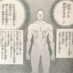 【ハンターハンター】異邦人(プレデター)の強さ考察、リハンの持つ天敵生成能力!