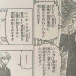【ハンターハンター】374話「能力」ネタバレ確定感想&考察・解説!
