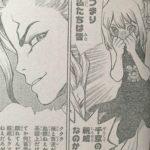 【ドクターストーン】第45話「Epilogue of chapter1(第一章最終話)」ネタバレ確定感想&考察!