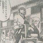 【銀魂】第671話「革命児」ネタバレ確定感想&考察!