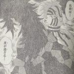 【鬼滅の刃】第99話「誰かの夢」ネタバレ確定感想&考察!