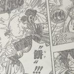 【ワンピース】焼餅(やきもち)の強さ考察、モチモチ仕様のロケットパンチ!