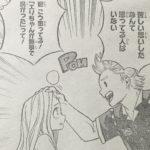 【僕のヒーローアカデミア】170話「エリちゃんと」ネタバレ確定感想&考察!