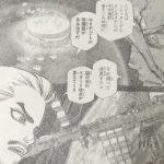 【ドクターストーン】第44話「百の夜と千の空」ネタバレ確定感想&考察!