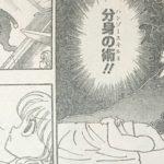【ハンターハンター】372話「消失」ネタバレ確定感想&考察・解説!