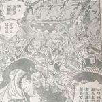 【ワンピース】タイヨウの海賊団参戦&麦わらの一味のナワバリについて!