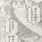 【ドクターストーン】第48話「科学の刃」ネタバレ確定感想&考察!