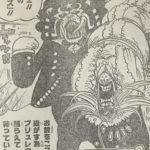 【ワンピース】897話転戦×ケーキ実食×至福のひとくち!ネタバレ展開予想&考察!