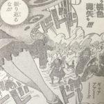 【ワンピース】ピンクホーネット(桃色毒矢)の強さ考察、吐息打ち出す毒の弾丸!