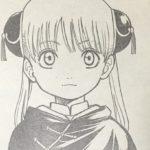 【銀魂】第674話「少女の2年は男の10年」ネタバレ確定感想&考察!