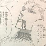 【ブラッククローバー】第147話「終わりと始まり」ネタバレ確定感想&考察!