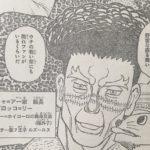 【ハンターハンター】シャ=ア一家の考察、ブロッコ=リー氏&オウ=ケンイ氏について!