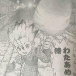 【ドクターストーン】第51話「石の世界にスイーツを」ネタバレ確定感想&考察!
