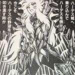 【聖闘士星矢】シオンの強さと人物像&必殺技考察、牡羊座の黄金聖闘士!