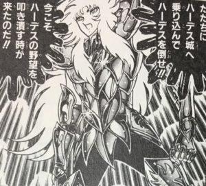 「シオン �闘士��画像検索�果