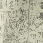 【ドクターストーン】第54話「瞬きのブルージュエル」ネタバレ確定感想&考察!