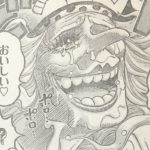 【ワンピース】料理人のやりがい「美味しい顔」5選ピックアップ考察!