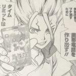 【ドクターストーン】第52話「動力の時代」ネタバレ確定感想&考察!