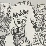 【聖闘士星矢】ミロの強さと人物像&必殺技考察、蠍座の黄金聖闘士!