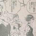 【ブラッククローバー】第153話「命懸けの生きる道」ネタバレ確定感想&考察!