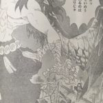 【鬼滅の刃】第107話「邪魔」ネタバレ確定感想&考察!