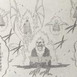 【ブラッククローバー】第152話「メンドーな女」ネタバレ確定感想&考察!