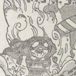 【ワンピース】熱海万来(ねっかいぎょらい)の強さ考察&眼力着火ファイヤーを食らったワダツミについて!