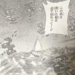【ノアズノーツ】第10話「先生、バミューダにて人魚と格闘す」ネタバレ感想&考察![→11話]