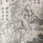【ドクターストーン】第56話「THE TREASURE!!」ネタバレ確定感想&考察![→57話]