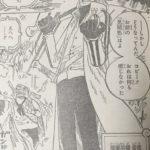【ワンピース】レヴェリー護衛に絡む重要人物(世界政府サイド)4選考察!
