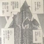 【僕のヒーローアカデミア】ヒーロービルボードチャートJPについて思うこと!