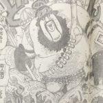 【ワンピース】モーリーの能力がオシオシの実であることが確定、ニューカマーランドとの関係性も!